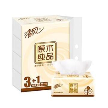 清风(Breeze)原木纯品抽纸,BR46MC1 ,2层150抽4包中规格抽面16提/箱 单位:提(新老包装交替)
