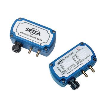 """西特/Setra 微差壓傳感器268,±100Pa,4-20mA,3/16""""塔型黃銅接口,±1%FS,帶標定證書"""