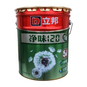 立邦 内墙净味120 净味 5合1竹炭,白色,180色号,15L/桶
