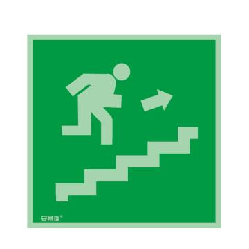 安赛瑞 IMO安全标识-紧急楼梯 上,自发光板材,150×150mm,20269