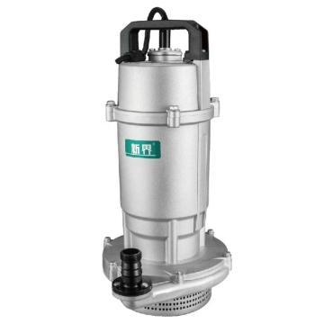 新界 Q(D)X-L2型铝壳小型潜水泵,QDX1.5-17-0.37L2,电缆长度8米
