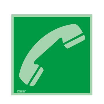 安赛瑞 IMO安全标识-紧急电话站,自发光板材,150×150mm,20277
