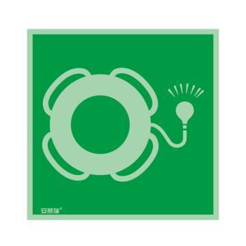 安赛瑞 IMO安全标识-带灯救生圈,自发光不干胶,150×150mm,20284