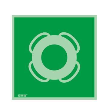 安赛瑞 IMO安全标识-救生圈,自发光不干胶,150×150mm,20282