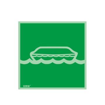 安赛瑞 IMO安全标识-救生艇,自发光不干胶,150×150mm,21001
