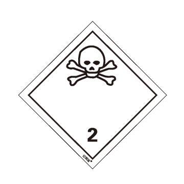 安賽瑞 危險品標識-毒性氣體 2 , 高性能不干膠,100mm×100mm,32004,20張/包
