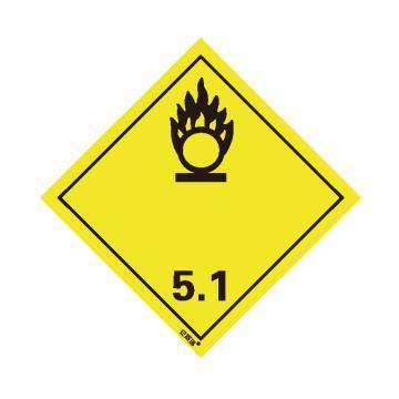 安賽瑞 危險品標識-氧化性物質 5.1 , 高性能不干膠,100mm×100mm,32009,20張/包
