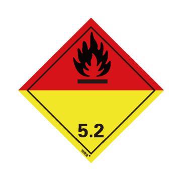 安賽瑞 危險品標識-有機過氧化物 5.2 , 高性能不干膠,100mm×100mm,32010,20張/包