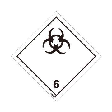 安賽瑞 危險品標識-感染性物質 6 , 高性能不干膠,100mm×100mm,32014,20張/包