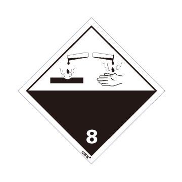 安賽瑞 危險品標識-腐蝕性物質 8 , 高性能不干膠,100mm×100mm,32018,20張/包
