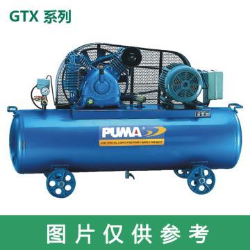 巨霸PUMA 皮带式空压机,GTX100300,三相