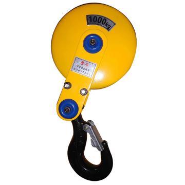 西域推荐 电动葫芦吊钩,重型国标1吨