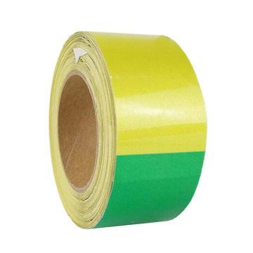 安赛瑞 反光电力黄绿接地线胶带,50mm×23m ,12416