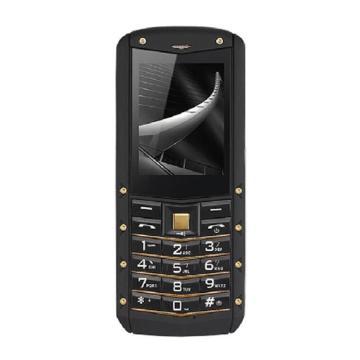 拜特尔 防爆手机,Exmp1405