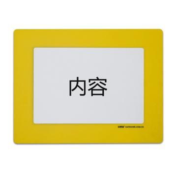 安赛瑞 库位定位地贴-A4,黄色,内框294×208mm,11690