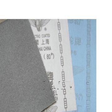 鹰牌氧化铝砂布,0#,120目,100张/包