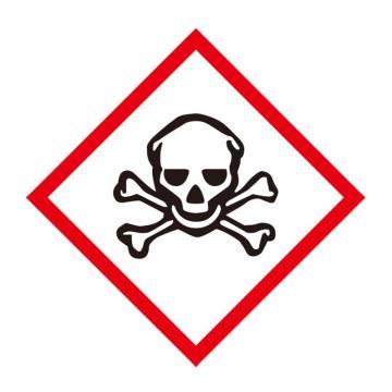 安赛瑞 GHS标签-有毒有害物,高性能不干胶,100×100mm,39645,50片/包