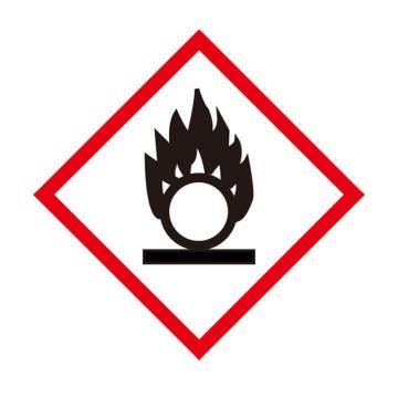 安赛瑞 GHS标签-氧化物,高性能不干胶,100×100mm,39646,50片/包
