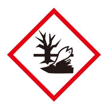 安赛瑞 GHS标签-对环境有害物,高性能不干胶,50×50mm,39638,50片/包