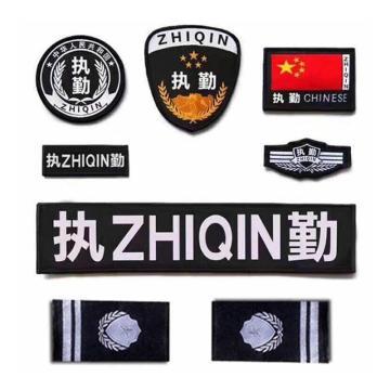 荣宇RONGYU 保卫服装标牌