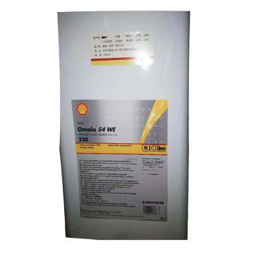 殼牌 合成 齒輪油,可耐壓 Omala S4 WE 220,20L/桶