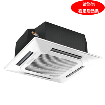 美的 5P冷暖中央空調,天花機,KFR-120QW/SDY-B(D3)。不含銅管。限區