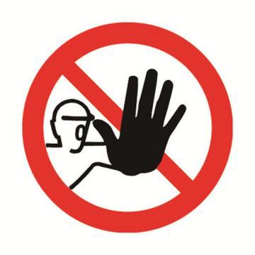 安赛瑞 GB安全警示标签-未经许可禁止进入,Ф50mm ,32601,10片/包