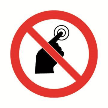 安赛瑞 GB安全警示标签-禁止启动,Ф50mm,32602,10片/包