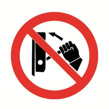 安赛瑞 GB安全警示标签-禁止合闸,Ф50mm ,32603,10片/包