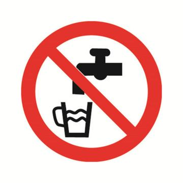 安赛瑞 GB安全警示标签-禁止饮用,Ф50mm,32608,10片/包