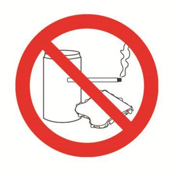 安赛瑞 GB安全警示标签-禁止饮食饮水,Ф50mm ,32609,10片/包