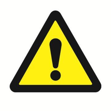 安赛瑞 GB安全警示标签-注意安全,Ф50mm ,32610,10片/包