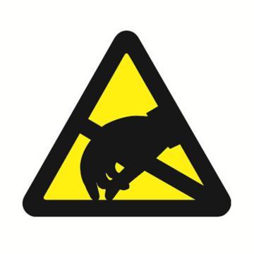 安赛瑞 GB安全警示标签-当心静电,边长50mm ,32620,10片/包