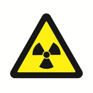 安赛瑞 GB安全警示标签-当心电离辐射,边长50mm ,32624,10片/包