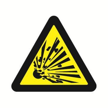 安赛瑞 GB安全警示标签-当心爆炸,边长50mm ,32626,10片/包