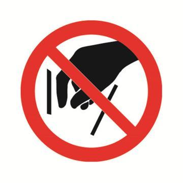 安赛瑞 GB安全警示标签-禁止伸入,Ф100mm ,32804,10片/包