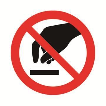 安赛瑞 GB安全警示标签-禁止触摸,Ф100mm ,32805,10片/包