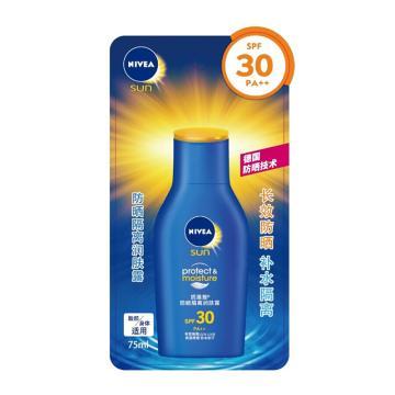 妮維雅(NIVEA)防曬隔離潤膚露,SPF30PA++/75ml(面部防曬霜 身體防曬霜 隔離乳)