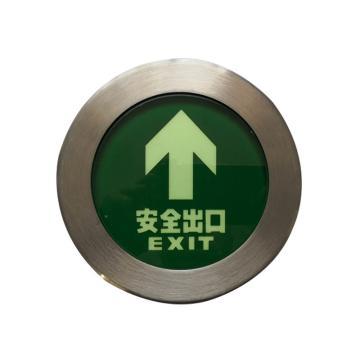 格瑞捷 应急疏散标志灯,SW7244白光地埋式,单位:个