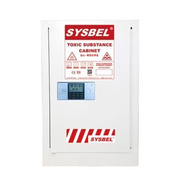 西斯贝尔SYSBEL 密码锁毒品柜,GA认证,12加仑/45升,单门/手动,不含接地线,WA810122W