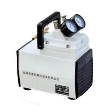 谭氏 无油隔膜真空泵,GM-0.5A,正负压两用,抽气速度:30L/S,外形尺寸:250x135x210mm