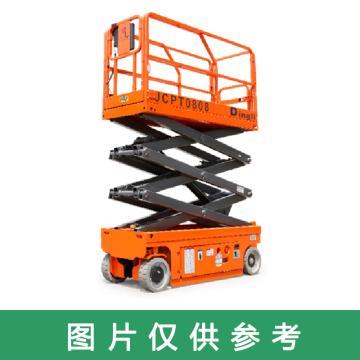 鼎力 自行走剪叉式高空作业平台,工作载荷(kg):230 工作高度(m):10 直流电机驱动,JCPT1008DC