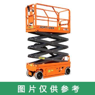 鼎力 自行走剪叉式高空作业平台,工作载荷(kg):380 工作高度(m):8 液压马达驱动,JCPT0808HD