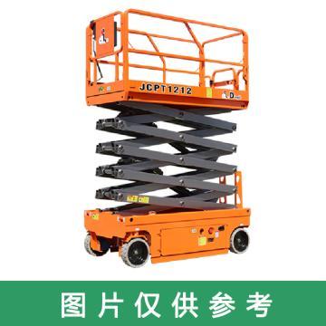 鼎力 自行走剪叉式高空作业平台,工作载荷(kg):450 工作高度(m):10 液压马达驱动,JCPT1012HD