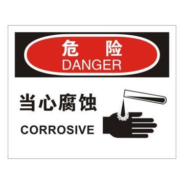 安赛瑞 OSHA危险标识-当心腐蚀,不干胶材质,250×315mm,31261