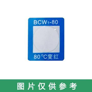 瀚群 变色测温贴,BCW1-60