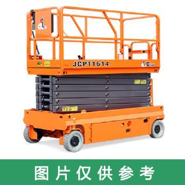 鼎力 自行走剪叉式高空作业平台,工作载荷(kg):200 工作高度(m):15.7,JCPT1612DC