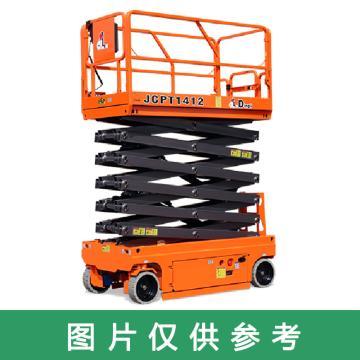 鼎力 自行走剪叉式高空作业平台,工作载荷(kg):200 工作高度(m):15.7 液压马达驱动,JCPT1612HD