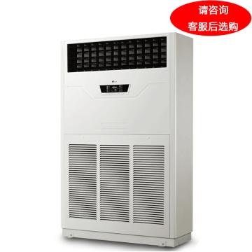 美的 10P定頻立柜式冷暖空調,RF26W/SD-D1(E5)。不含銅管。限區