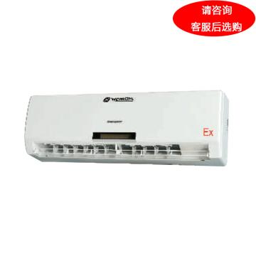 華榮 1P防爆冷暖掛壁式空調,BKFR-25/220V,防爆等級ExdIIBT4,標配3米銅管。限區